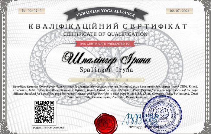 Приглашаем Всех желающих пройти Курс на преподавателя йоги, получить два международных диплома по йоге и возможность трудоустройства в Школе Йога Альянса. Мы разместим Вас на 50 онлайн ресурсах, принадлежащих Йога Альянсу, как сертифицированного инструктора йоги, что позволит Вам стать узнаваемым брендом и привлечь больше учеников на свои занятия.